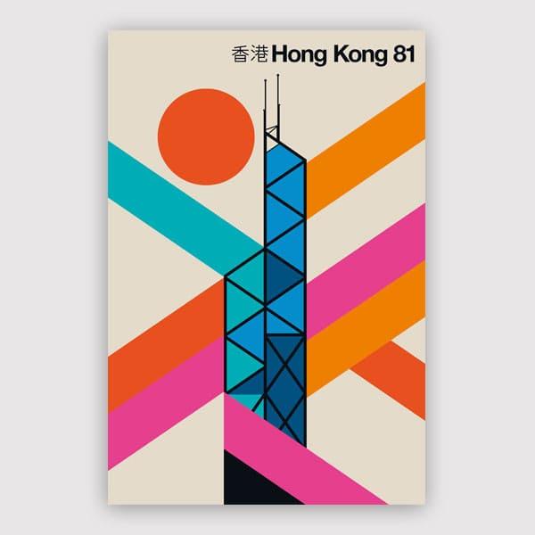 Bo Lundberg - Hong Kong 81