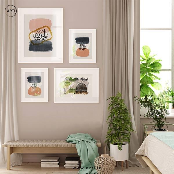 ARTI Wall Art Set - Abstract-Allahu-Akbar